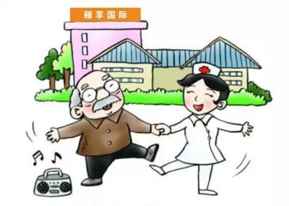 同心筑梦・共创辉煌-宝林集团2020迎新春文艺汇演