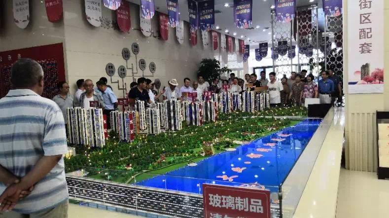 """簸箕刘集团召开建党97周年""""七一""""座谈会"""