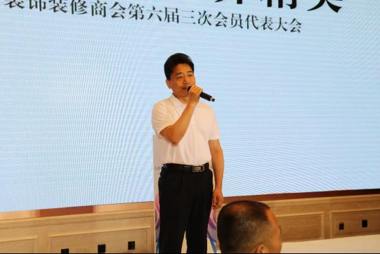 杭州市装饰装修商会第六届三次会员代表大会隆重召开