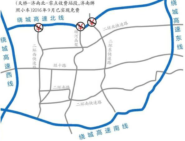 """济南绕城高速免费""""非常有希望"""" 空调公交车或将按季节调整收费"""