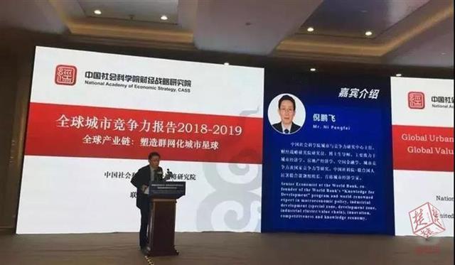 全球城市竞争力报告发布 武汉跻身全球40强