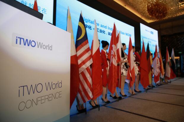 建筑地产数字化超燃来袭,iTWO World全球峰会即将匠心