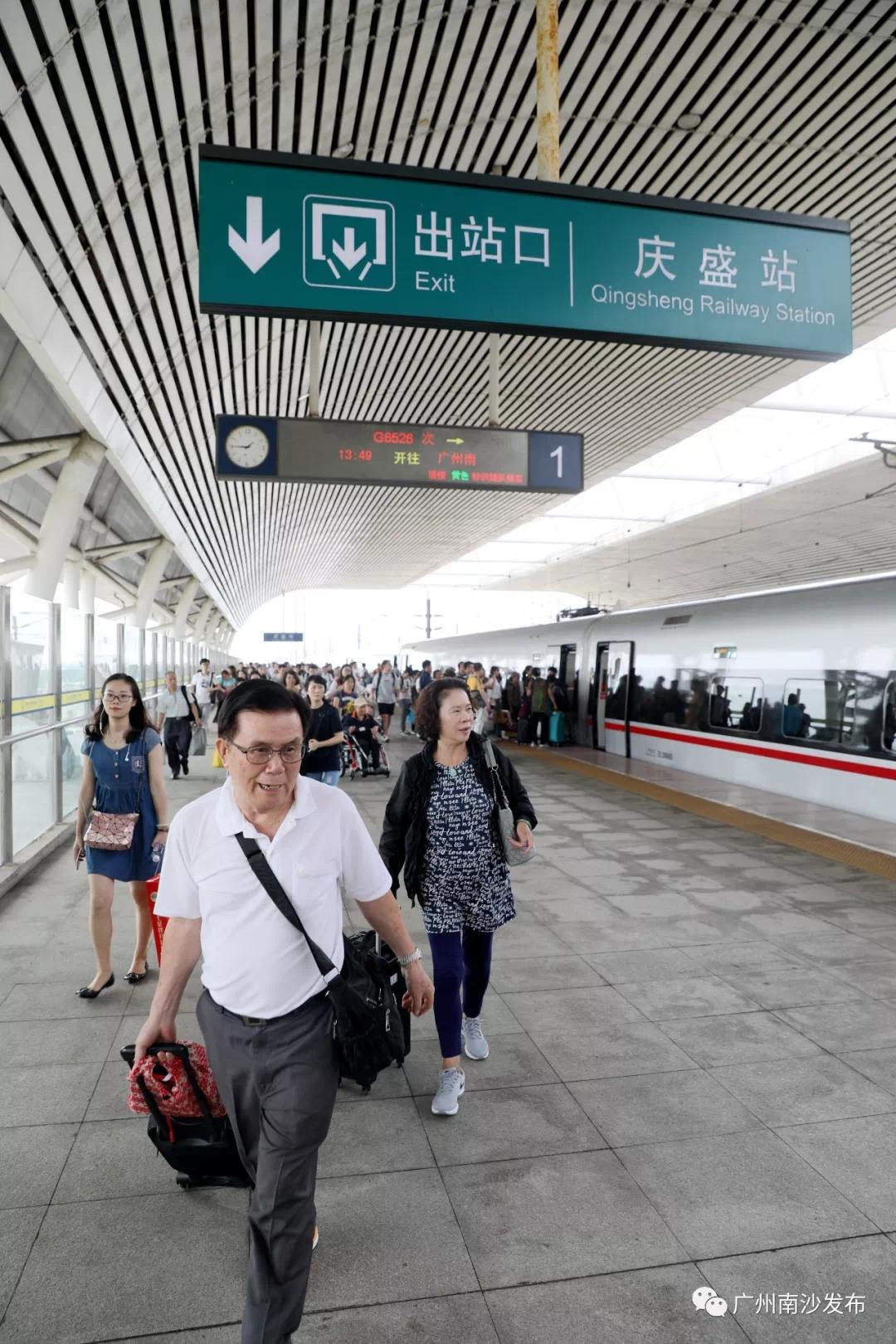 小南亲测!直击广深港高铁开通首日,从南沙庆盛至香港全记录