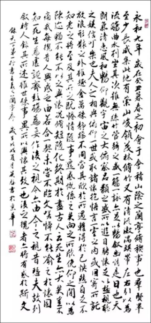 吴胜—圆转而飘逸妍美流便的今体书风