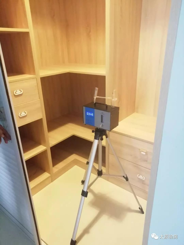 网慧验房 | 租房也需小心!租客委托网慧做专业甲醛检测