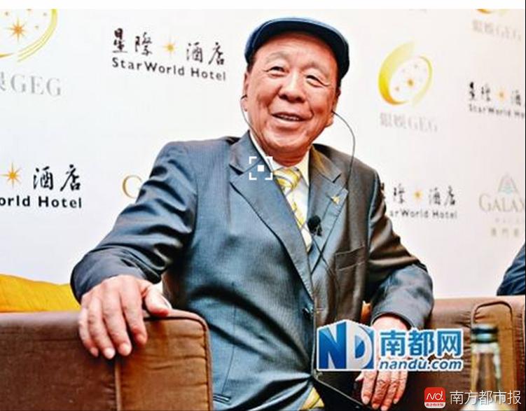 掷20亿江门买地,这位89岁身家千亿的江门乡亲说了:暂不退休