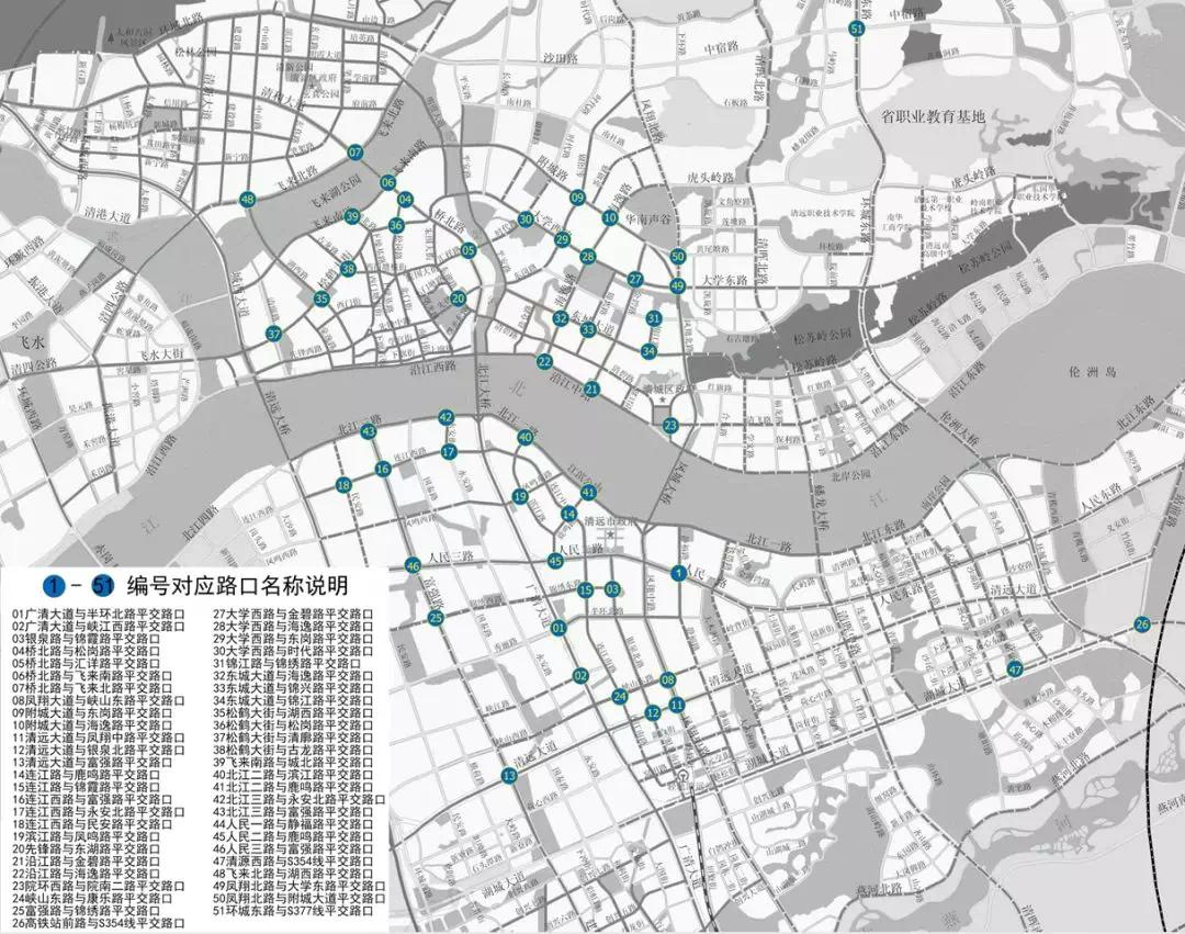 清远51个路口启用电子监控,抓拍各类交通违法行为