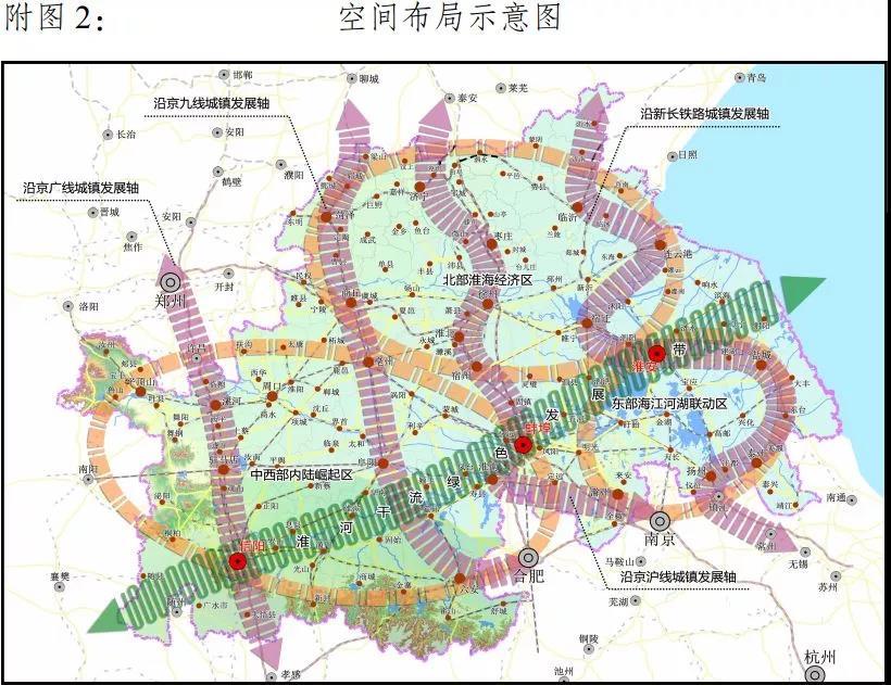 国务院批复!济宁被纳入国家级战略规划