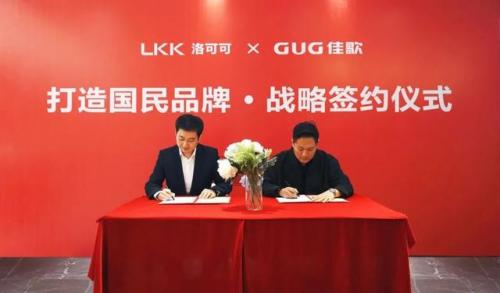 《【摩登3注册登录】打造国民品牌·佳歌集成灶与LKK洛可可正式签约战略合作》