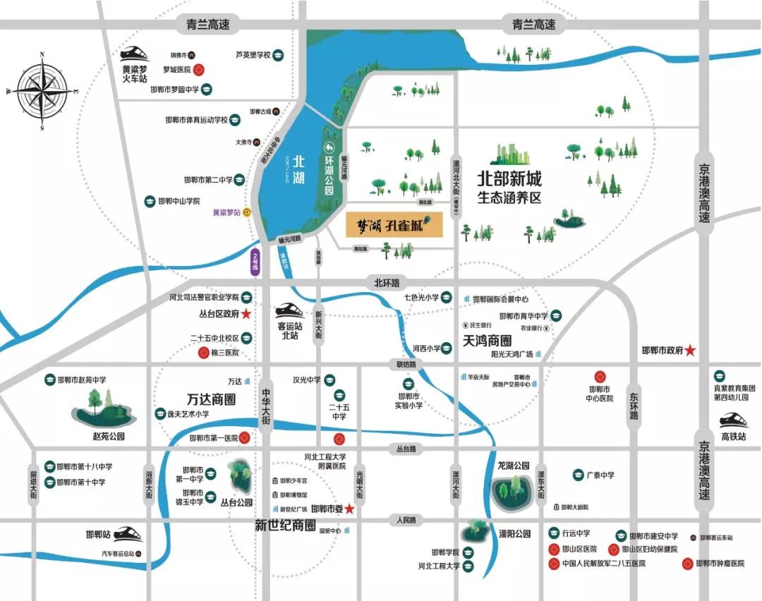 千人造访,免费专车接送,梦湖孔雀城升级全新看房体验