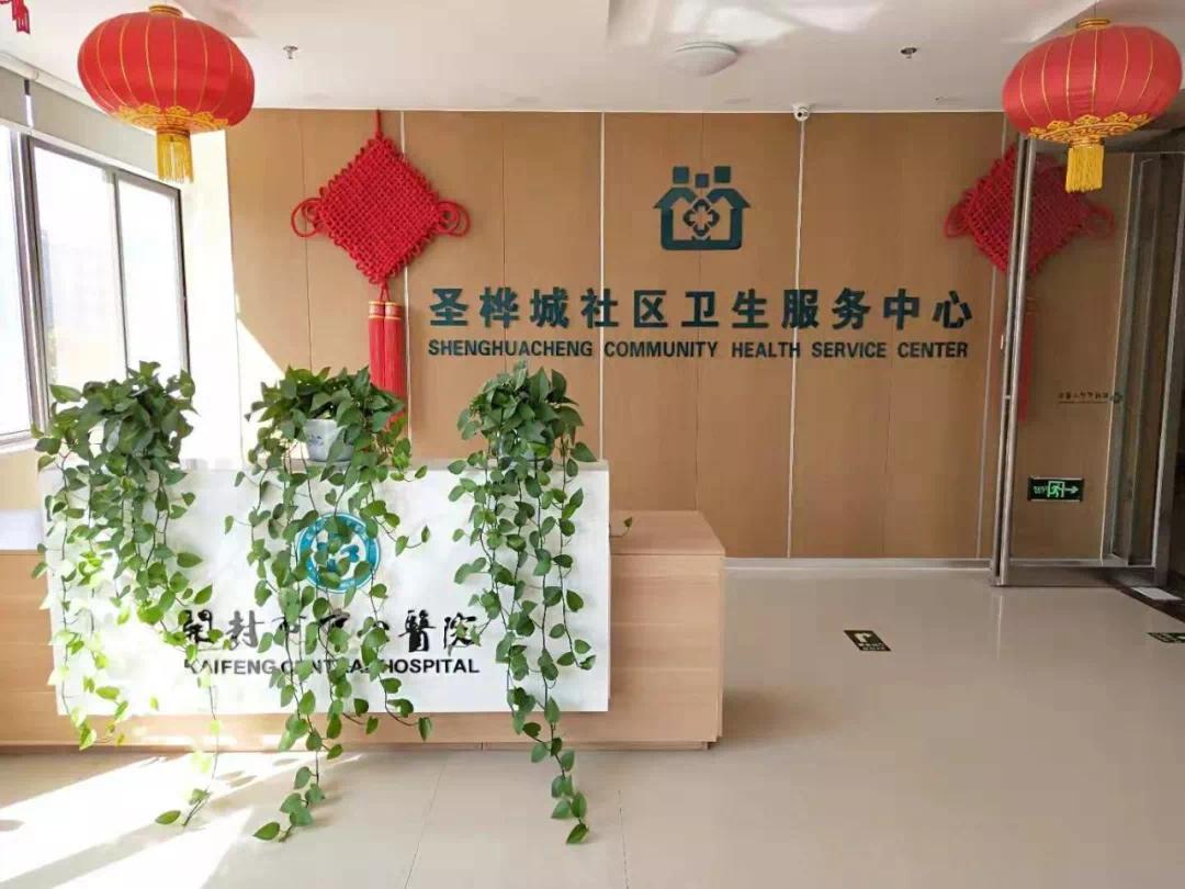 全新圣桦城为中国当代人居提供了一个理想范本