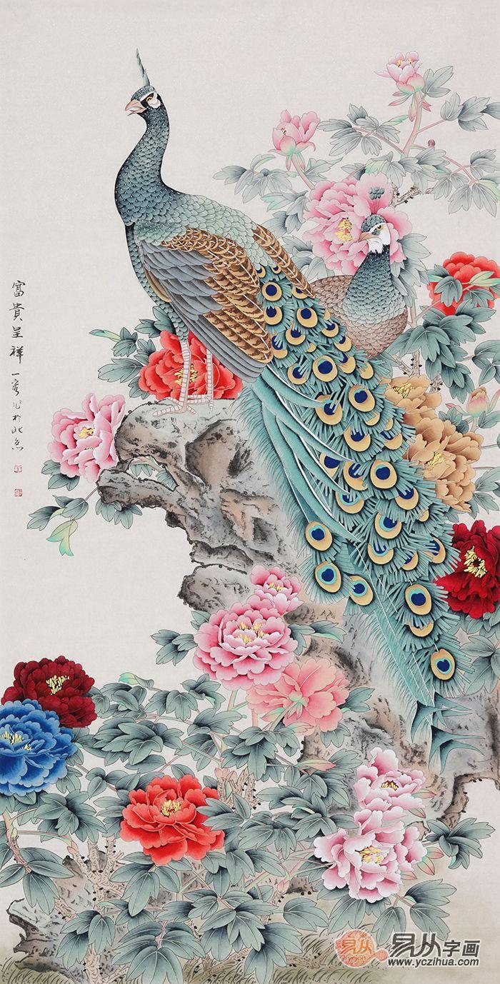 家中挂孔雀牡丹图,营造艺术气息,带来吉祥好运