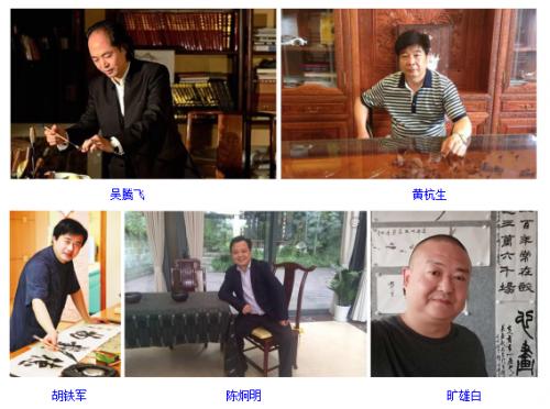 首届东作红木文化艺术节将于9月5日在东阳盛大开启