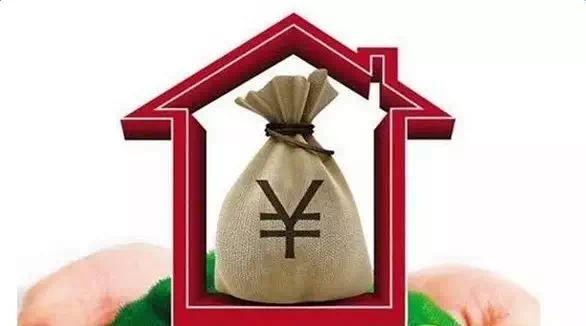 中房桂林 | 房屋40年和70年产权有什么区别?到期之后呢?