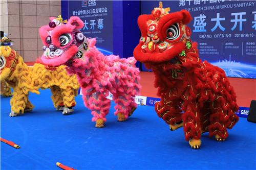 创新驱发展 贸易促转型 ——第十届中国(水口)卫浴博览会今日