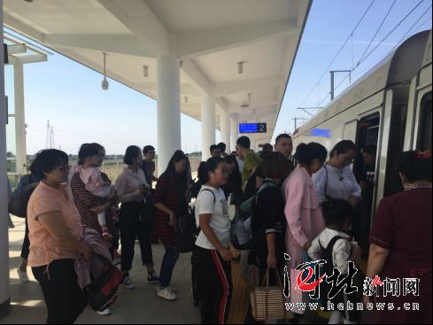 中秋假期4.1万衡水市民乘坐火车出行