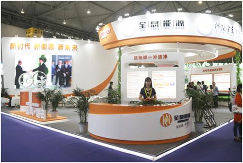 循环经济 绿色能源 创新科技亮相第十七届中国西部国际博览会