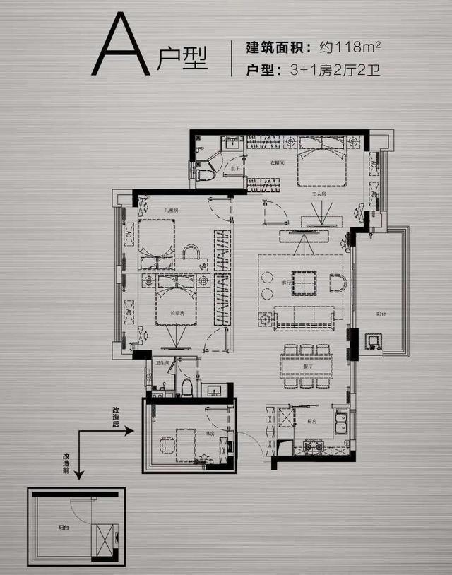 惠阳雅居乐花园,一城双轨五学府,百万平米山居大城。