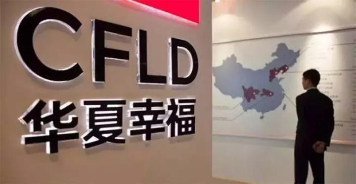 华夏幸福基业:已中标惠州惠东县产业新城PPP项目