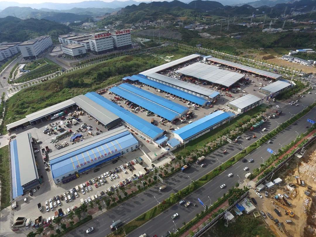 壹米滴答贵州战略合作新闻发布会即将在贵阳西南国际商贸城举行