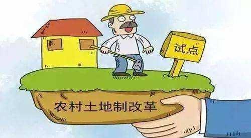 11月 株洲将基本完成农村集体产权制度改革清产核资