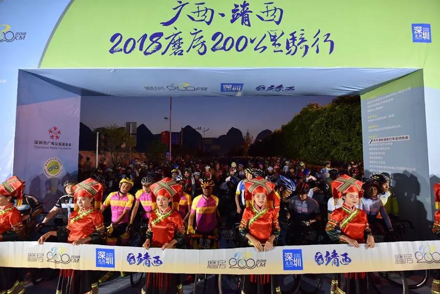 车轮满载大爱,逾3000骑友走进广西靖西