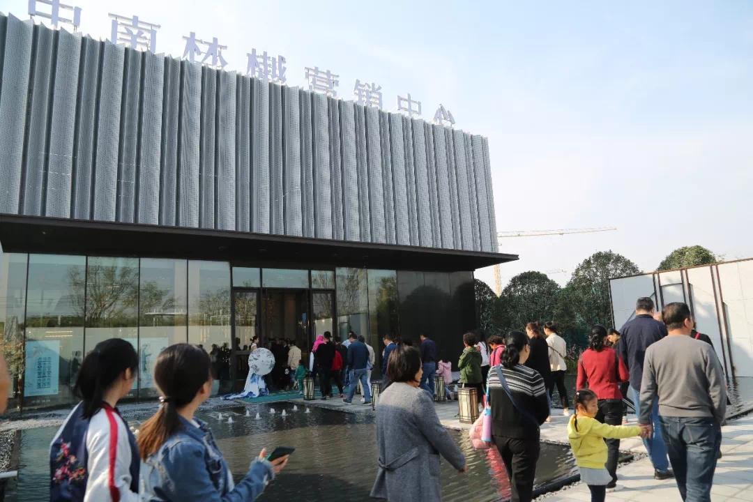 中南林樾营销中心暨TED美学生活示范区盛大开放