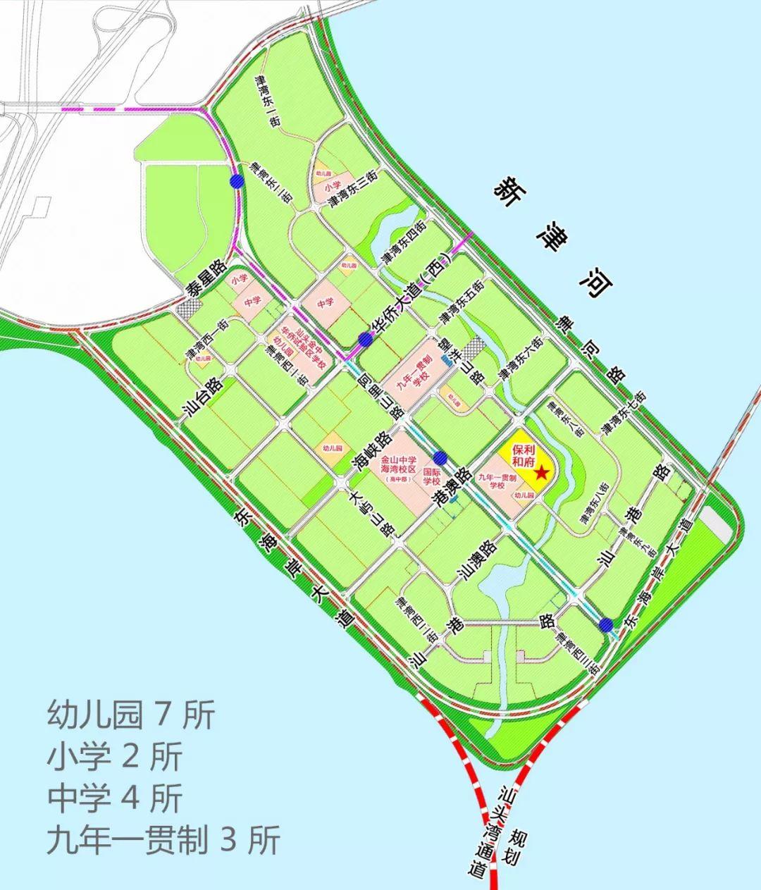 東海岸新城規劃汕頭第三大學 保利·和府享一站式教育資源