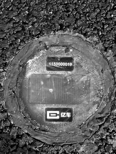 """可电子收费的""""智慧停车""""来了 郑州建成500个互联网停车平台"""