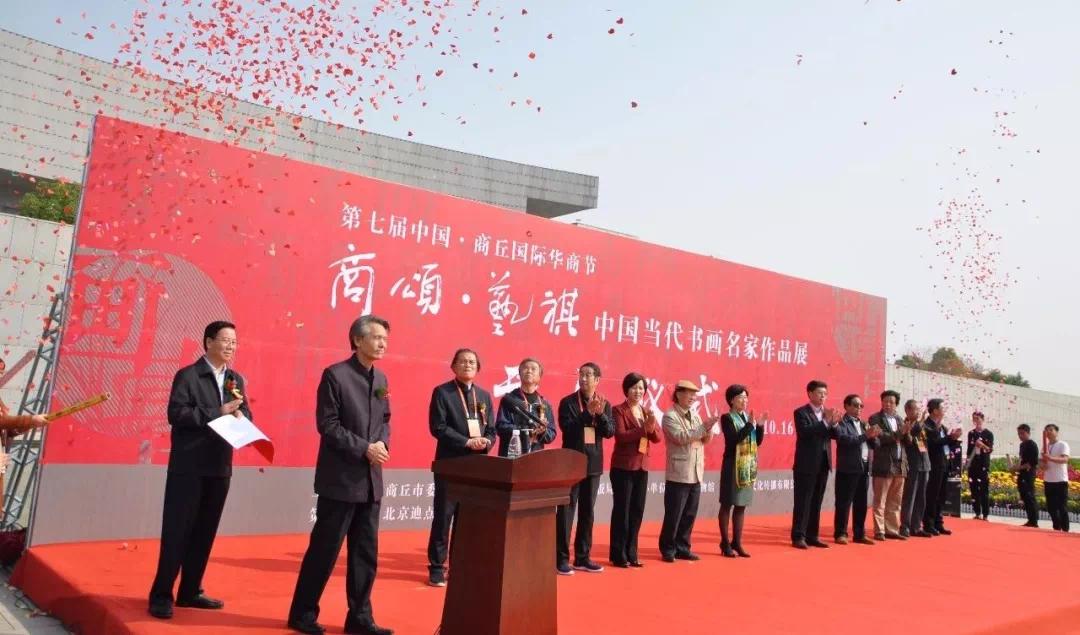 打造华夏文明商丘传承创新区 提高商丘核心文化涵养,区域自信