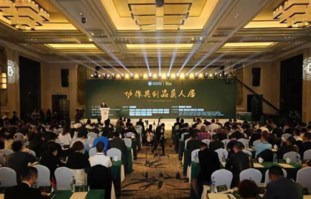 2018中國住宅產業年會19日啟幕 5大亮點搶先看