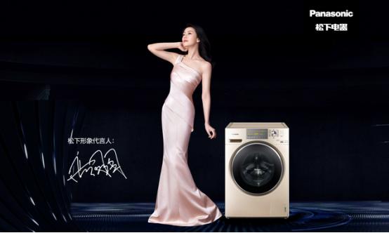 """""""大眼睛""""看见未来,松下罗密欧系列洗衣机引领滚筒新时尚"""