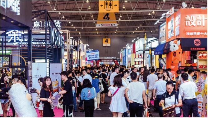 SFE第29届上海国际连锁加盟展览会将于11月13日隆重开幕