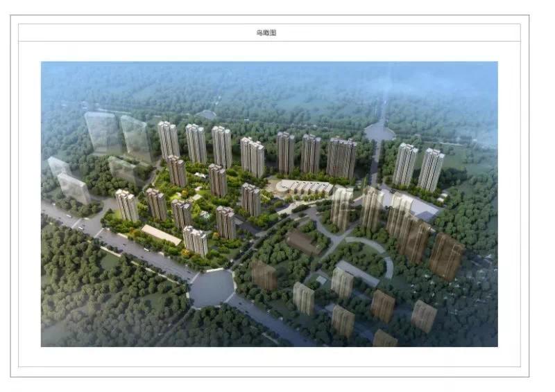 规划建设房屋4634套,太白湖新区明年6月多项目完成主体封顶