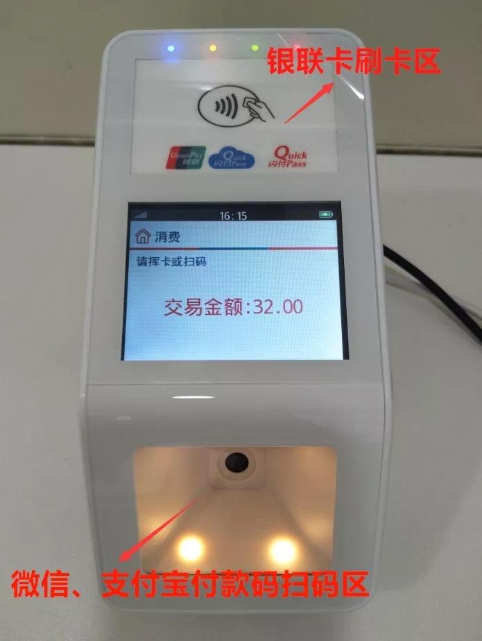 好消息!在宜昌坐城际公交也可刷手机!