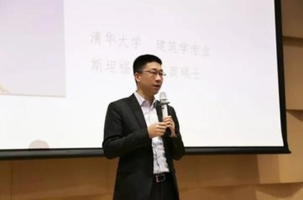 泰禾老臣丁毓琨离职 张晋元升至执行副总裁