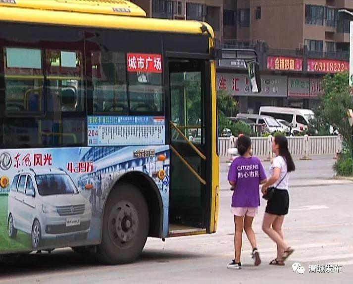 """清远市区公交9月底将全面实现""""码""""上乘车"""