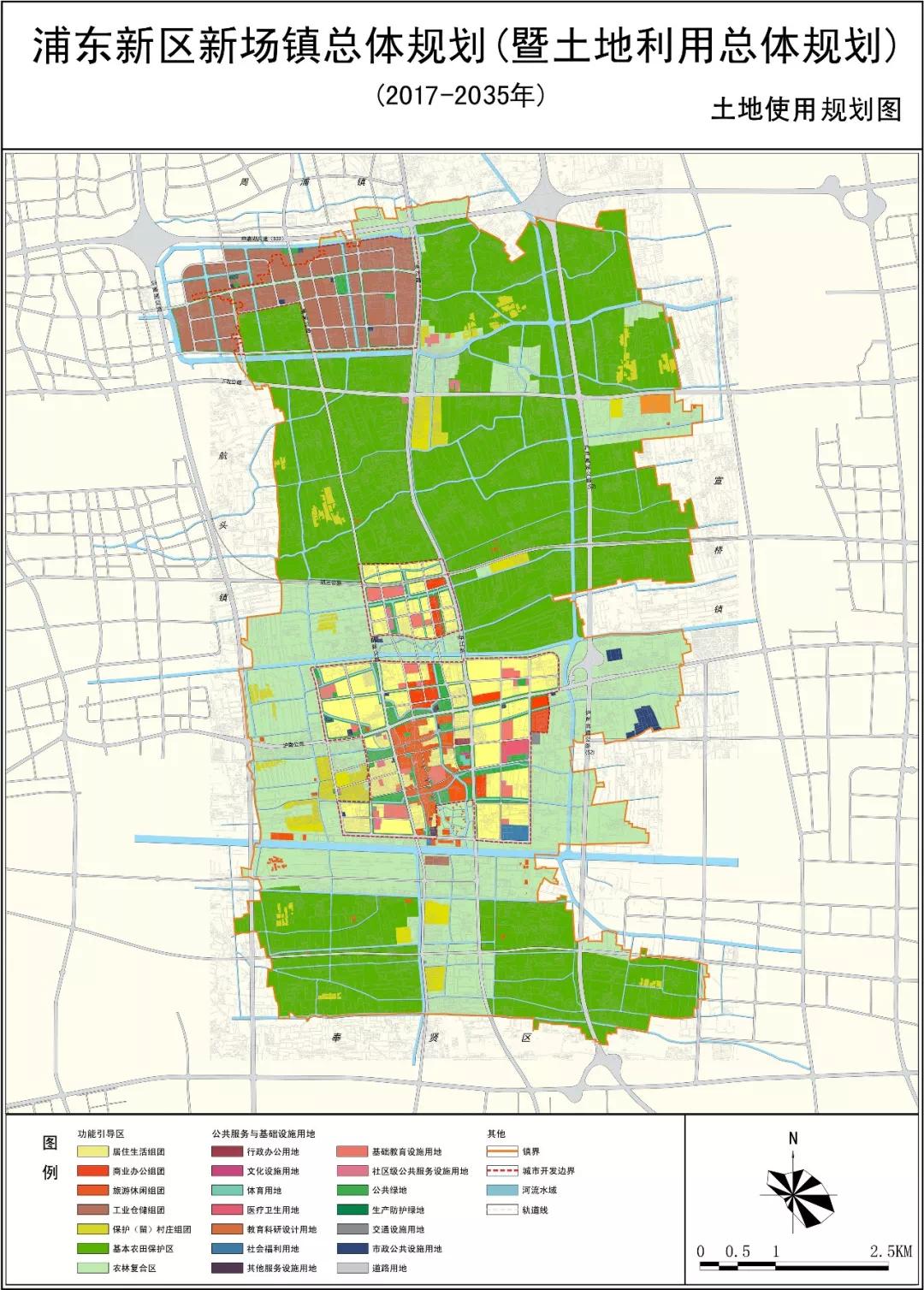 浦东新场镇总规获批!打造146.9公顷历史文化风貌保护区