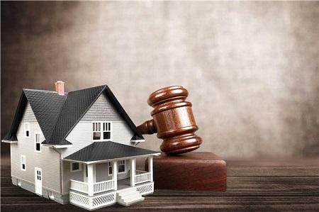 什么是房产证贷款?