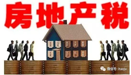 房产税真能抑制房价吗?看看国外的案例你就知道了!