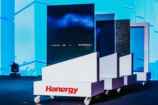 """汉能发布""""新物种"""" 会发电的墙构建生态家居空间"""