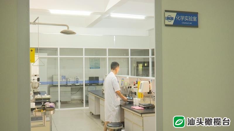 建实验室、升级工业区等 龙湖区助力北部大提升!