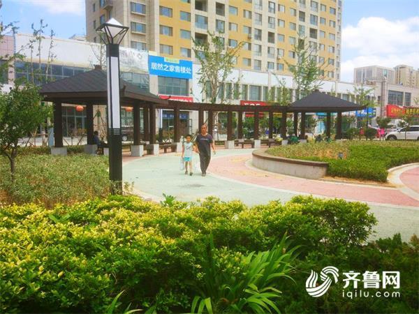 威海高区城区4个街头游园建成开园