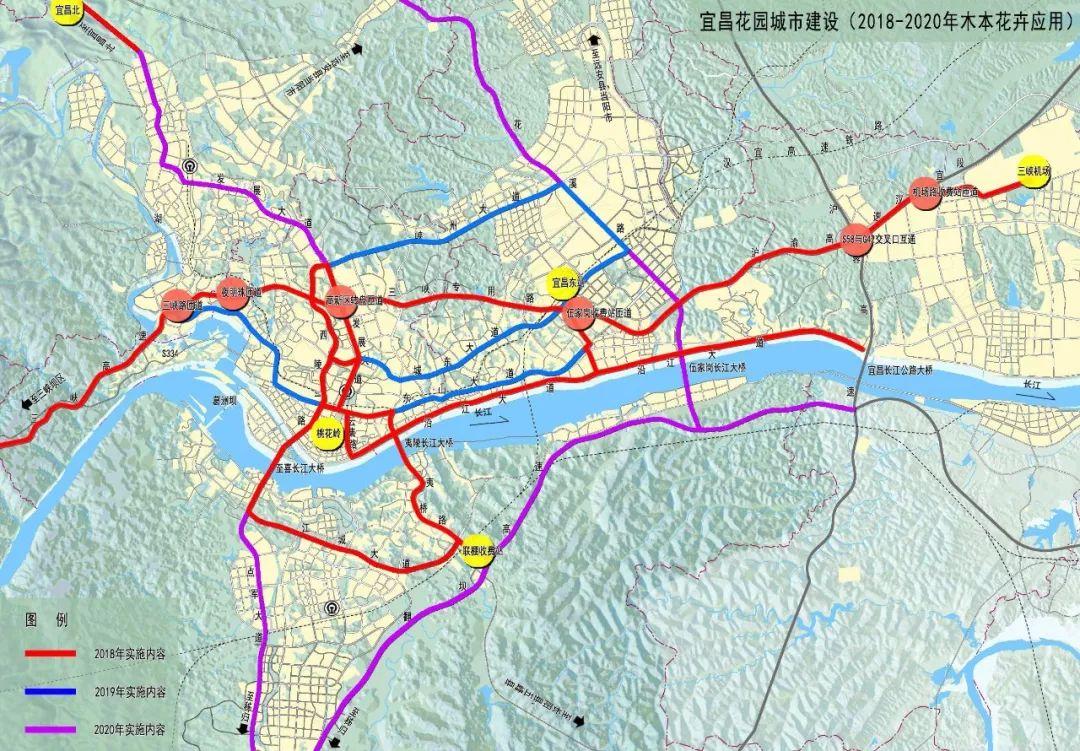 宜昌将用三年打造湖北省首个花园城市!这些地方要大变样了!