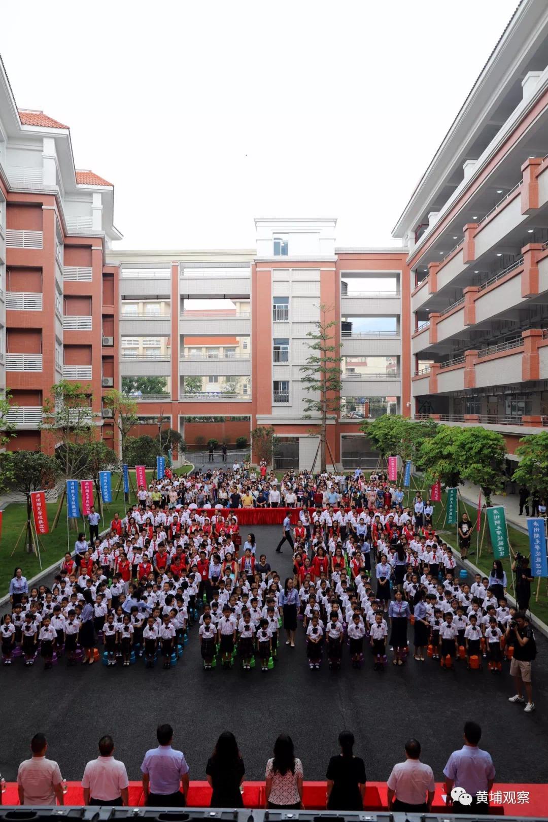 黄埔市二中开元学校如期开学,一切皆如你所愿!