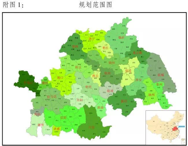 淮河生态经济带发展规划纳入国家战略|江苏这7市将大变样