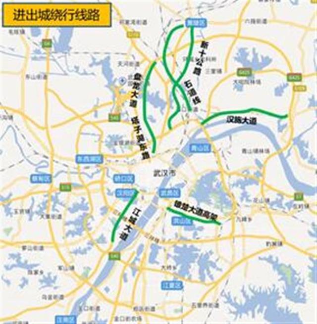 最全出行提示!武汉交警发布国庆节交通预警