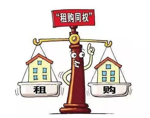 解读《温州版住房租赁新政》发布后,对温州楼市影响大吗
