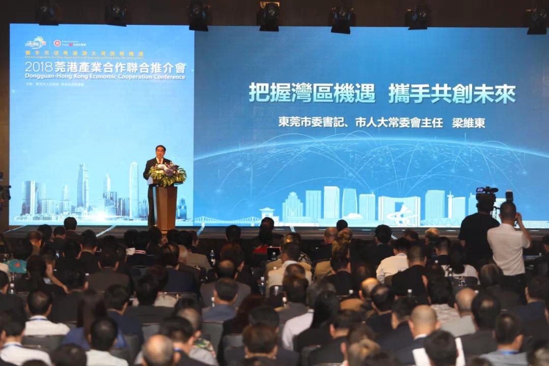 今天!莞港合作39个项目签约!涉及投资金额约350亿元人民币