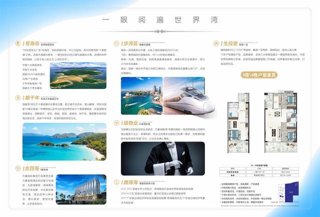 粤港澳大湾区:世界级的万豪五星级酒店,海陵湾1号来了
